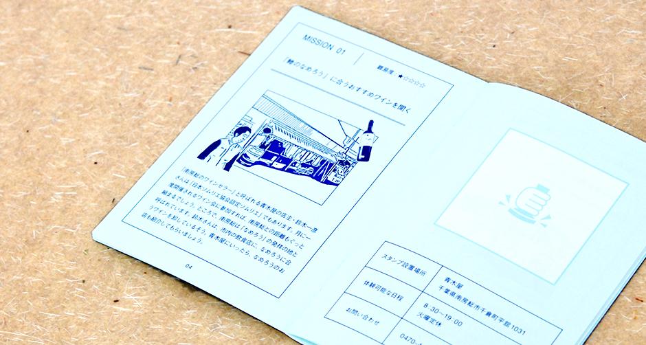 HEDATE PASSPORT